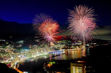 【1組限定2/12】熱海温泉宿泊+メッセ-ジ花火 2018年2月12日(月)大人2名様