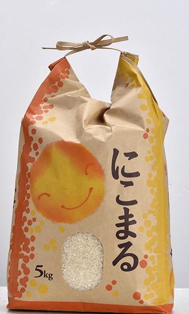 佐伯市弥生産米(にこまる+ひかりちゃん)各5キロ