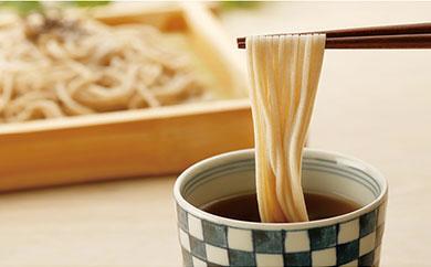 大雪そば(乾麺3袋つゆ6袋)