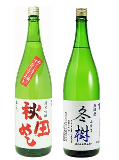 福乃友純米吟醸2本セット1.8L×2本