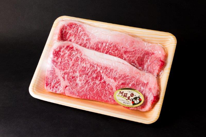 あか牛 サーロインステーキ 300g×2枚