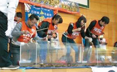 TOYOURA世界ホタテ釣り体験(天然豊浦温泉しおさい)