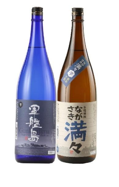 ながさき焼酎セット(ながさき満々芋・軍艦島芋)1.8L×2本