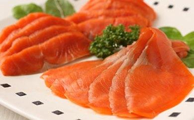 E036-C燻製のことならお任せください!「天然紅鮭スモーク&お刺身セット」<三洋食品>【120pt】