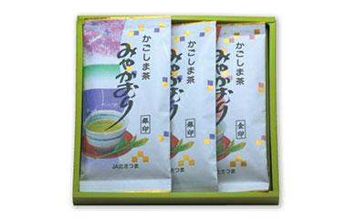 みやかおり(お茶)