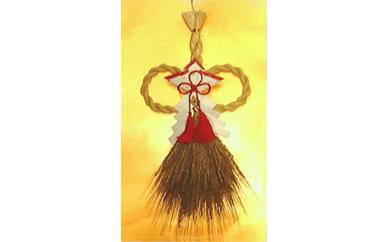 【ネット限定・数量限定】二丈赤米注連飾り・十文字型