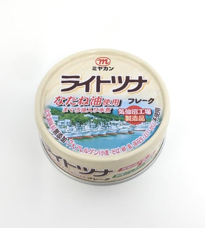 ミヤカンライトツナフレーク なたね油使用まぐろ油入り水煮