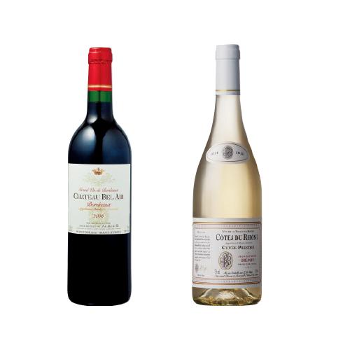 フランス赤白ワイン2本セット