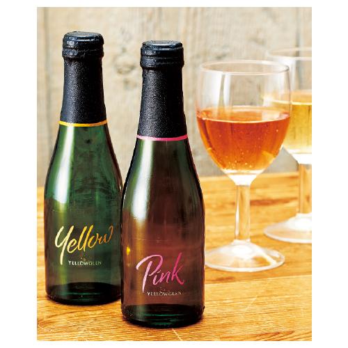 イエローグレンミニスパークリングワイン6本セット