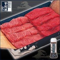 S003 米沢牛すき焼き用420g(すき焼タレ付)