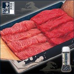 S007 米沢牛しゃぶしゃぶ用420g(ポン酢付)