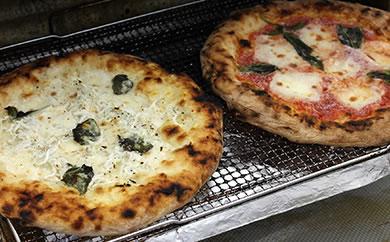 REICAFEこだわりの本格石窯ピザ 3種