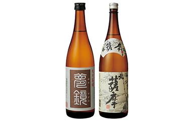 植園酒造 芋焼酎2本セット(夢鏡1.8L・北薩摩1.8L)