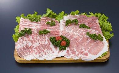 都城産「きなこ豚」スライスセット