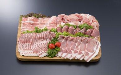 都城産「きなこ豚」バラエティセット