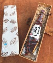 【期間限定】先人の味!鮭の半身の燻製インディアンスモーク