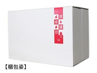 【お重セット】香川県産バラエティギフト