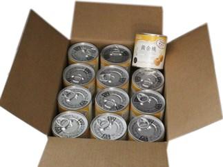 黄金桃缶詰一口サイズ 12缶セット