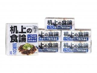 【机上の食論】いりこのオリーブオイル和え 6缶セット