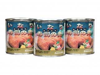 いなり寿司の素缶詰 3缶セット