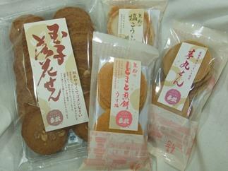 【我が子菓子善蔵】煎餅お試しセット