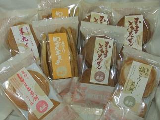 【我が子菓子善蔵】特選お奨めセット