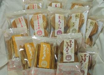 【我が子菓子善蔵】特選ボリュームセット