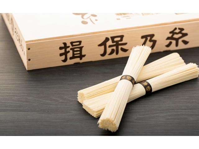 【先行受付】手延素麺揖保乃糸 特級30束入り