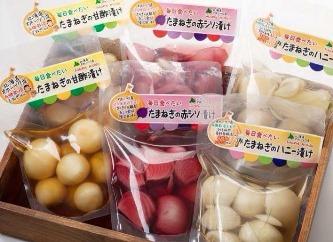 有機栽培玉ねぎのお漬物詰め合わせセット