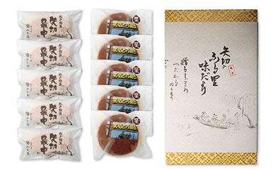 松戸・矢切最中・どら焼きのセット