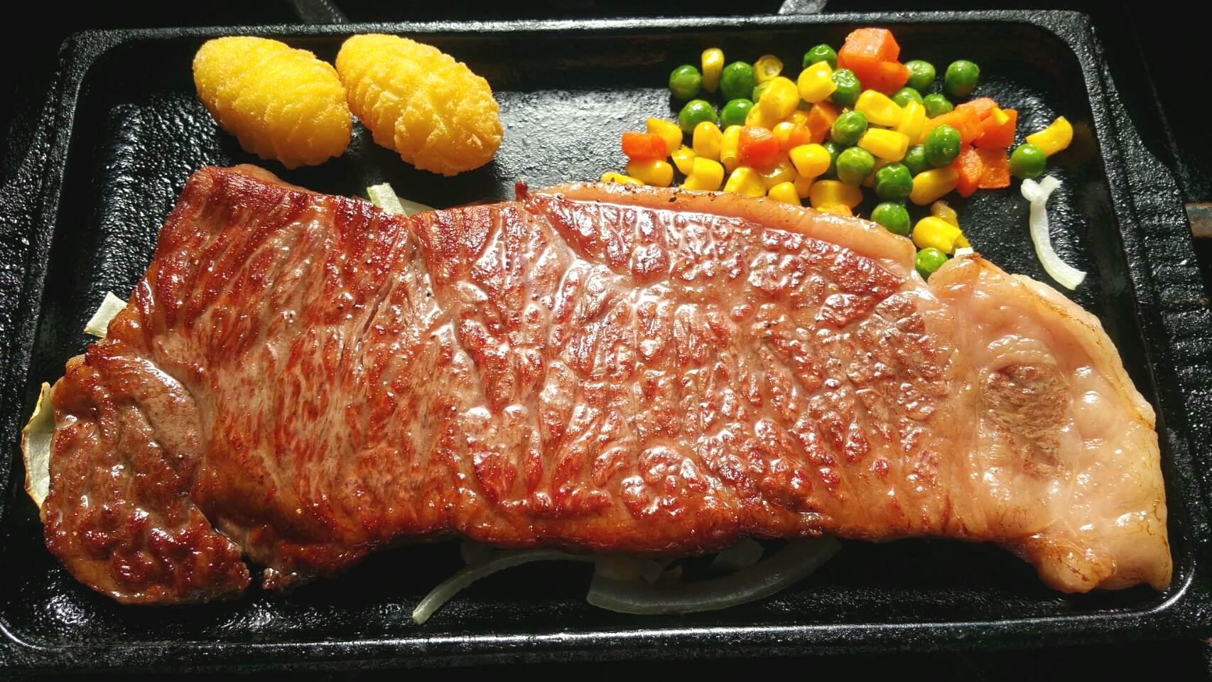大田原産黒毛和牛サーロイン約300gx3枚
