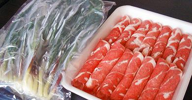 北海道民定番ラムスライス1kg&ギョウジャニンニク120gセット