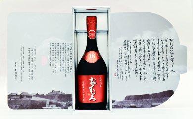 AQ20-C 39%瑞泉おもろ甕貯蔵18年古酒
