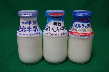 明治牛乳3セット(各5本ずつ) 180ml 15本 (宅配専用)