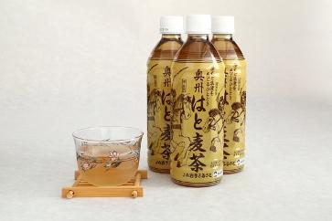 はと麦茶ペットボトル(500ml×24本)
