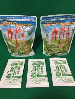 明治 おいしい青汁 4g×15袋 2セット (牛乳にあうおいしい青汁)