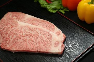 前沢牛サーロインステーキ2枚セット