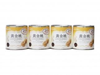 【4缶セット】黄金桃缶詰ギフト