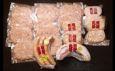 宮崎牛ハンバーグとバラエティ3kgセット