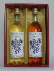 常陸ワイン巨峰白・ロゼのセット
