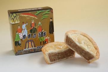 岩手奥州伝統銘菓詰め合わせ
