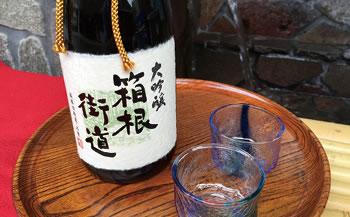 箱根街道(大吟醸) 720ml