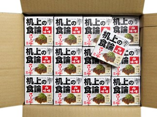 机上の食論【オリーブ牛肉味噌】24缶セット