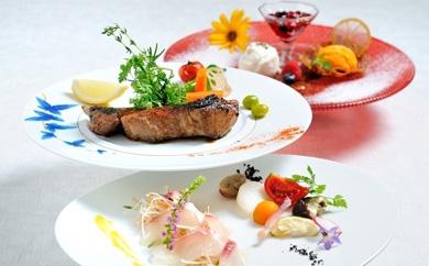 箱根ハイランドホテル レストラン「ラ・フォーレ」【薪火焼きコース】ペアランチ券(2名様分)