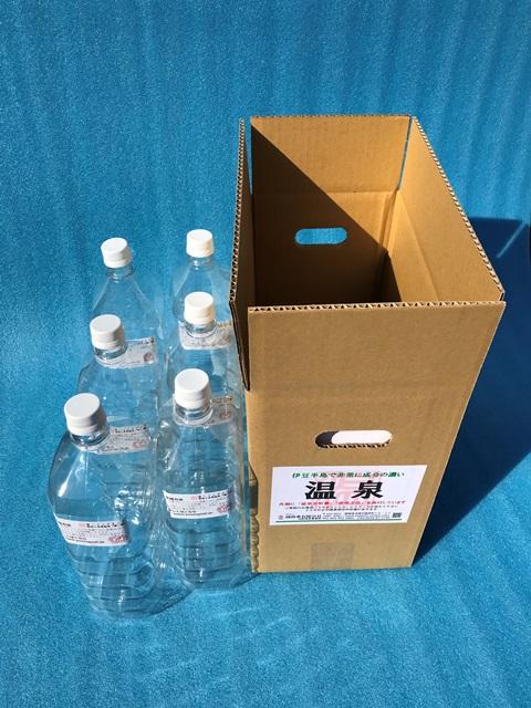 伊豆の温泉2Lペットボトル×6本セット