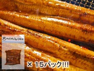のぼりちょうしうなぎ豪華1kgセット