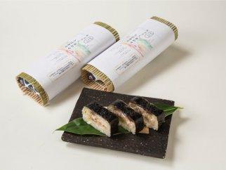 ちょうしあわせさば寿司2本セット