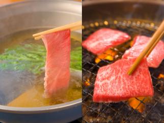 ★セット★豊後牛焼肉用バラ肉&しゃぶしゃぶ肉(計1.1㎏)