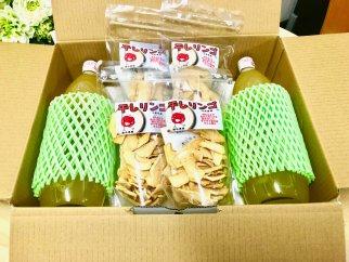 AP29 山形県産サンふじりんごシリーズパート2「りんごジュース&干しりんごセット」