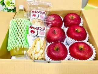 AP30 山形県産サンふじりんごシリーズパート3 「りんご&りんごジュース&干しりんごセット」